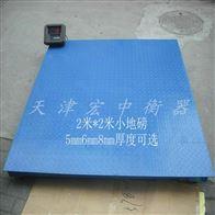 SCS-3T北京3吨地磅称(电子地磅送货上门)北京电子磅5吨价格