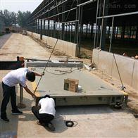 SCS巢湖120T电子磅秤销售