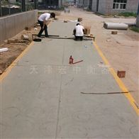 SCS-100T青海省汽车地上衡,100吨数字式雷竞技官网雷竞技newbee官方主赞助商厂家