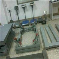 SCS-2T南京1.5T标准电子钢瓶秤【天津衡器厂】2吨电子钢瓶秤
