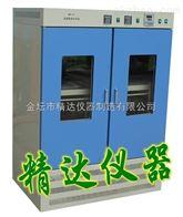 SG-8020G双组双层全温恒温振荡培养箱