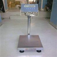 EX-TCS-500KG衡阳市500公斤防爆电子秤(500kg防爆电子台秤)