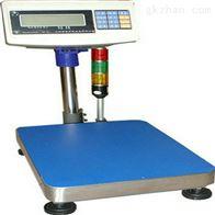 TCS-100KG带控制信号电子台秤(100公斤带232接口台磅价格)