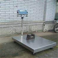 EX-TCS-150KG防爆电子台秤,150Kg防爆电子台秤//200公斤防爆电子称