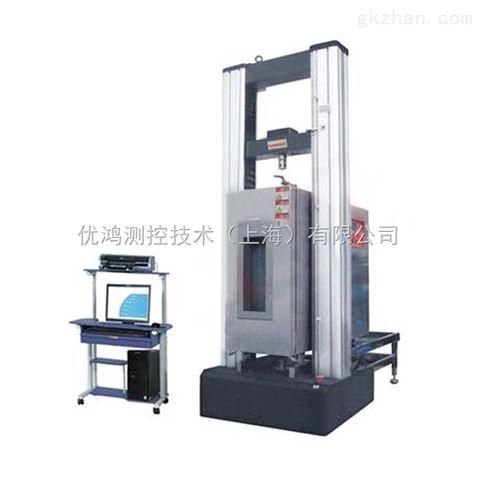金属材料高温抗拉强度试验机
