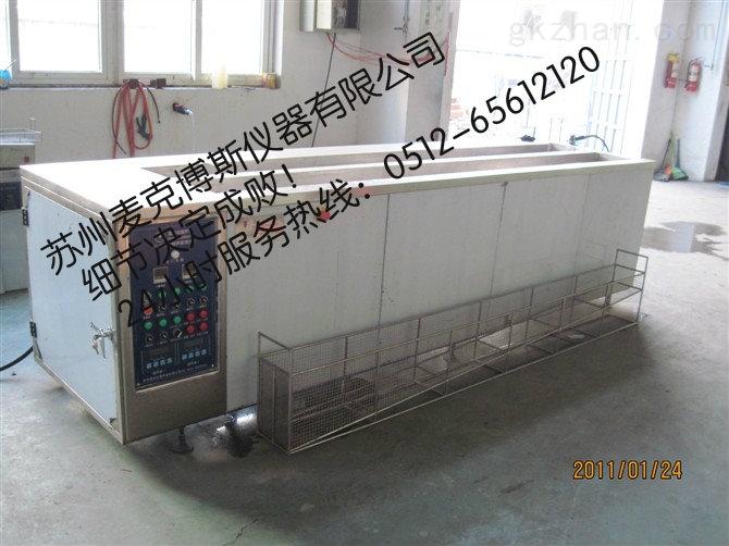 苏州溶剂超声波清洗机