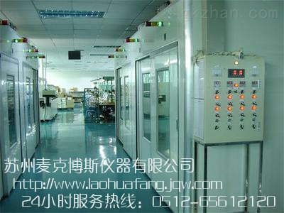 MKBS-123吴江张家港高低温试验室