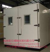 专业供应步入式恒温恒温试验室
