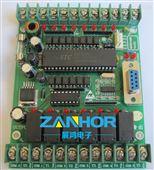 14MR 国产 PLC工控板 可编程逻辑控制器 51单片机控制板