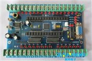 30mt 国产 PLC工控板 可编程逻辑控制器 51单片机控制板