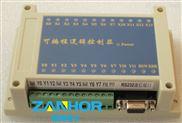 25MR 国产 PLC工控板 可编程逻辑控制器 51单片机控制板
