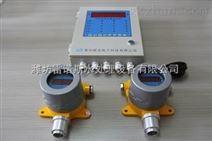 漏氯报警仪 在线气体检测仪厂家 型号 规格 报价