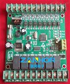 兼容三菱PLC工控板 FX2N 14MR 在线监控