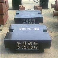 M1-500KG长春500公斤铸铁砝码,500千克平板型砝码多少钱