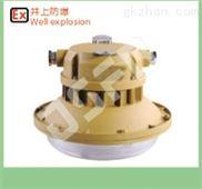 SBF6107-YQL免维护节能防水防尘防腐灯SBF6107吸顶灯 哪里zui便宜