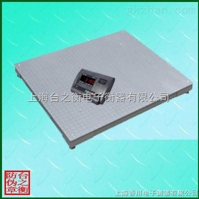 不锈钢电子地磅  0.8*0.8m电子小地磅价格多少