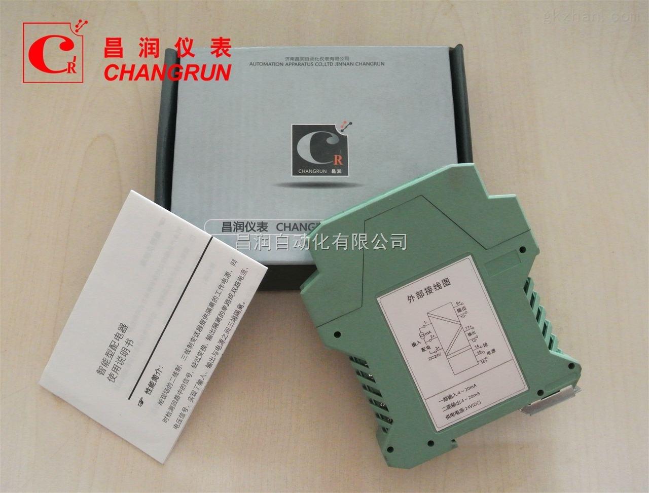 kcmv-11d kcmv-11d毫伏信号隔离器