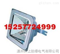 NFC9100防眩棚顶灯绿色防爆灯环保防爆灯报价