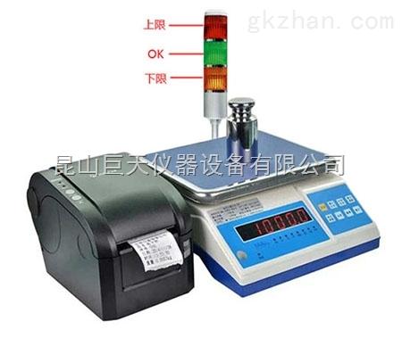 宁波15kg带打印功能电子秤,30公斤打印标签的电子称