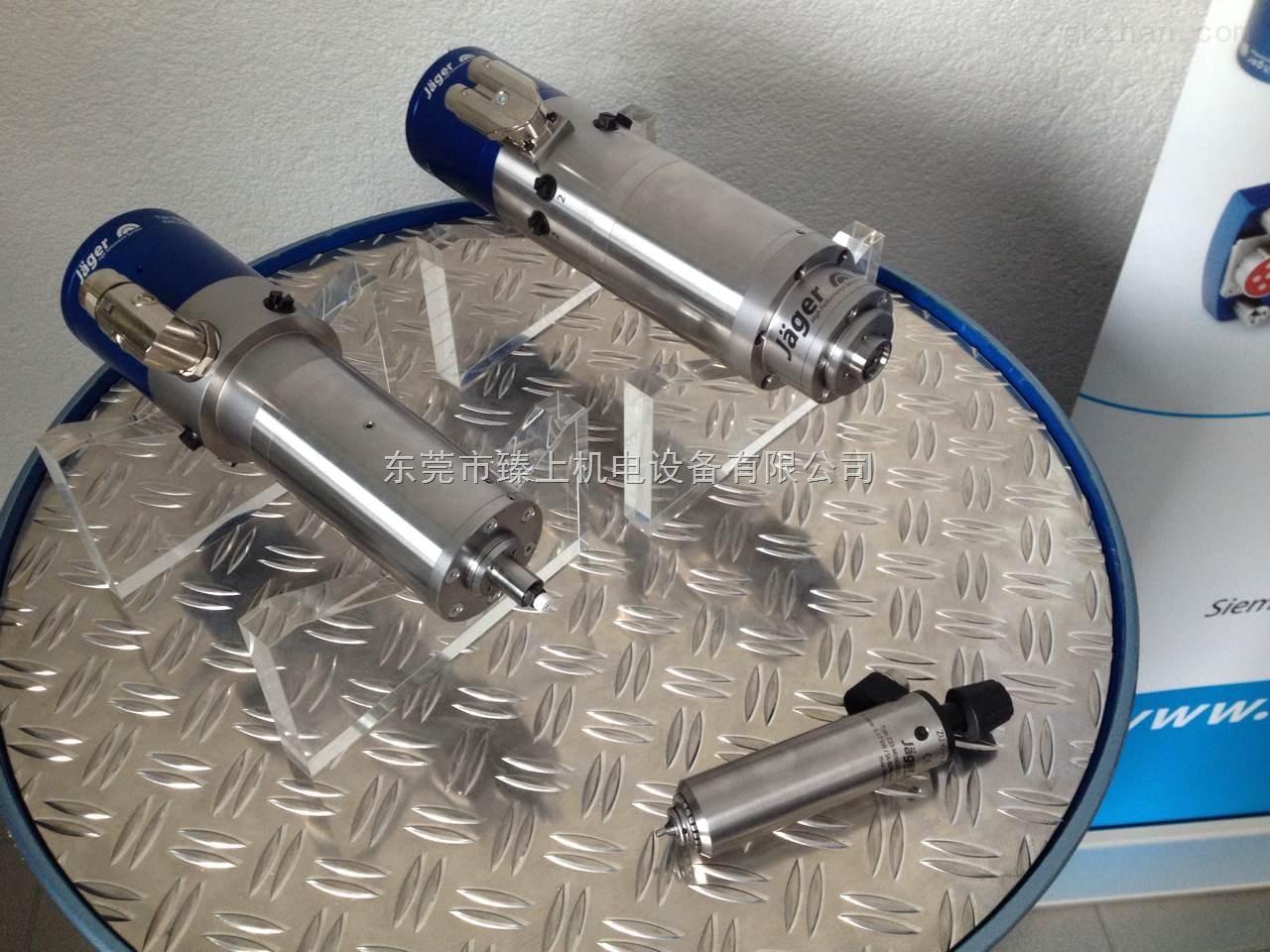 模具刻字机用德国jager高速电主轴