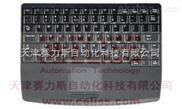 德国进口Active Key GMBH工业键盘