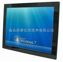 18寸工业平板电脑