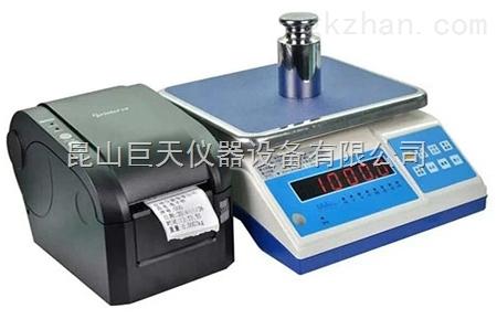 杭州带打印机的电子秤,打印条码电子台称