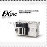 广州三菱代理FX5U-32MT可编程控制器PLC新品