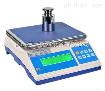 宁德6公斤电子桌秤,称重6kg计重电子天平报价