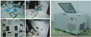 HLC系列-电容触摸屏触控面板冷冻箱