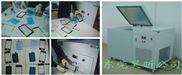 HLC系列-直接厂家供应电容触摸屏冷冻箱