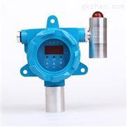 DR-600-【数显声光】氢气气体报警器