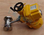 电动低温调节型球阀,液氮、液氧、液化天然气低温电动球阀