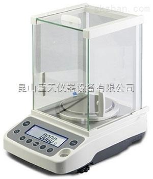 210g/1mg千分位天平秤,电子精密天平210克多少钱