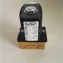 电磁阀宝德burkert6013 A 3.0 G1/4 PN0-6bar 8W w24ms