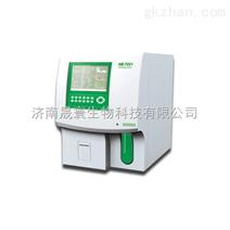 血液细胞分析仪生产厂家 现货销售