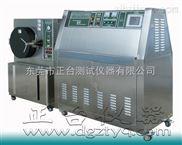 紫外线老化机,紫外线试验箱