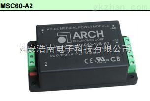 ARCH底座安装AC/DC模块电源MSC60系列 MSC60-24S-A2 MSC60-12S-A2