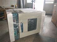 上海塑料型材尺寸变化率检测仪,南通落锤冲击试验机