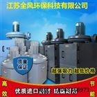 固定式吸尘器供应商