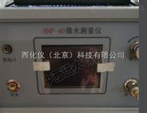 @便携式氢气露点仪型号:SJ75HNP40库号:M386610