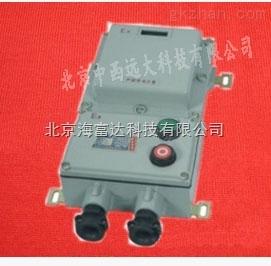 防爆软启动器 BQSR51系列 (IIC)防爆BQJ52启动器 BQSR51