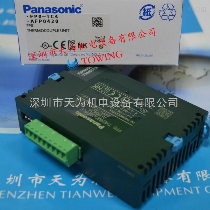 日本松下Panasonic PLC可�程控制器