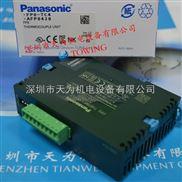日本松下Panasonic PLC可编程控制器