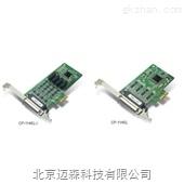 moxa智能PCI Express工业级多串口卡