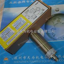 台湾开放KFPS超音波感应器