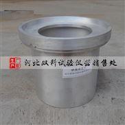 砂浆密度量筒