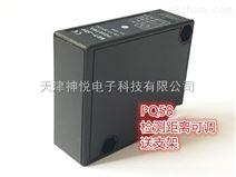 PQ58DRA PQ58DRRA方型漫反射光电开关交直流可选继电器输出 测距3500/5000mm