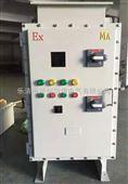 BQXB-2.2KW防爆变频调速箱生产厂家