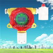 管廊检测VOC气体报警器变送器探头